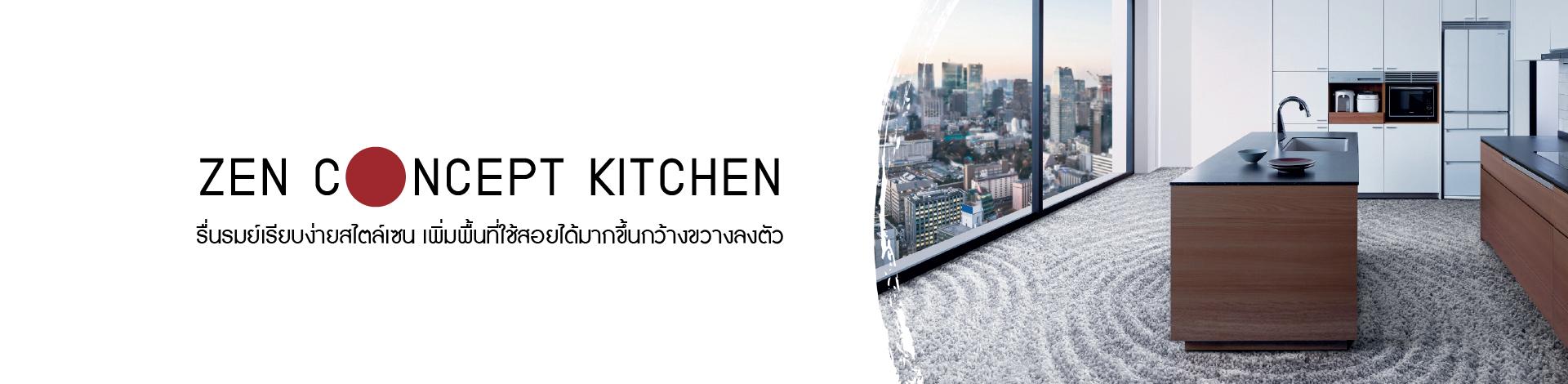 Panasonic Life Solutions Sales (Thailand)